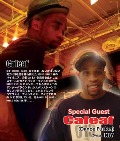 Интервью с Калифом Селлерсом – создателем стилей хип-хоп и хаус