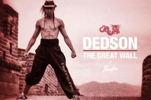 Выдержки из интервью известного хип-хоп исполнителя Dedson