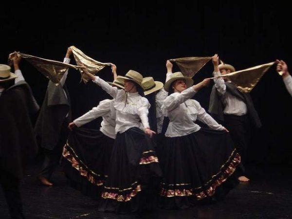 Колумбийский ансамбль Tierra Colombian Dance