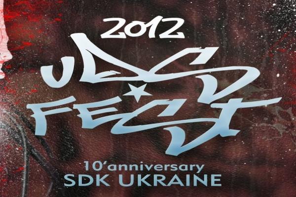 UDS FEST 10 Аnniversary – турнир по современным танцам