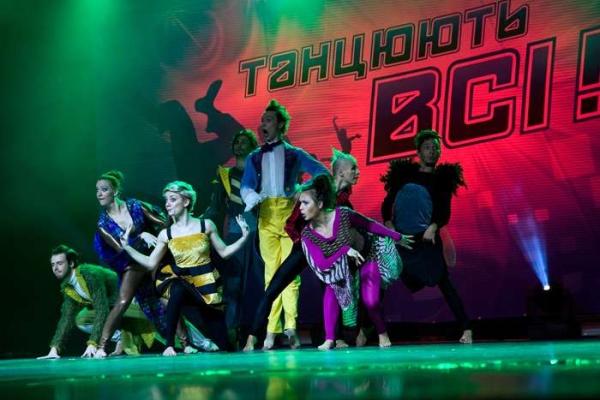 Танцуют Все - украинский вариант культового  британского шоу