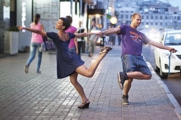 Как избавиться от стеснения в танце?