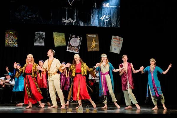Израильские народные танцы