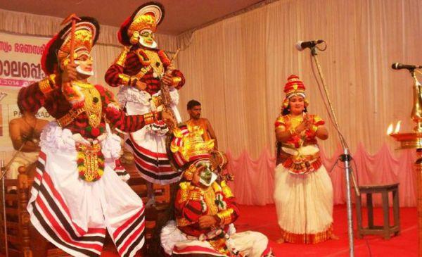 Санскритская танцевальная драма