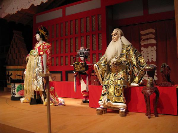 Японский театр но