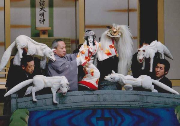 Японский театр бунраку