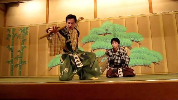 Японский фарс - кёгэн