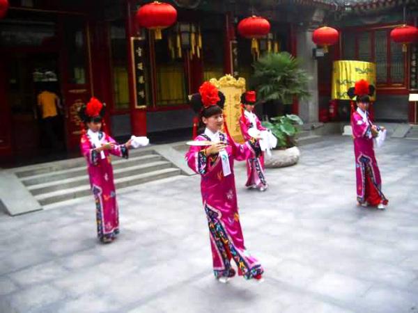 Танцы времен династии Мин