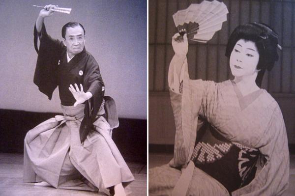 Гигаку - японское религиозно-театральное представление