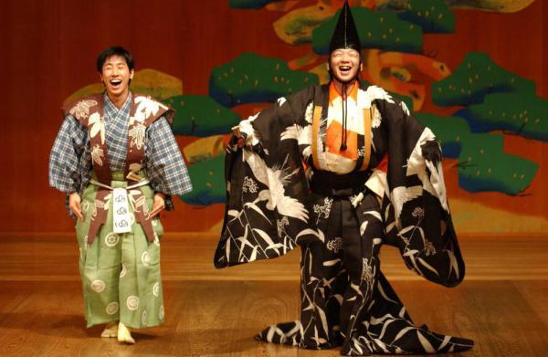 Кёген - японский театр фарса