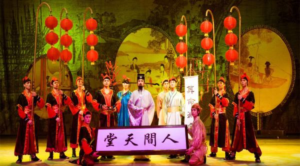 Танцы времен династии Сун