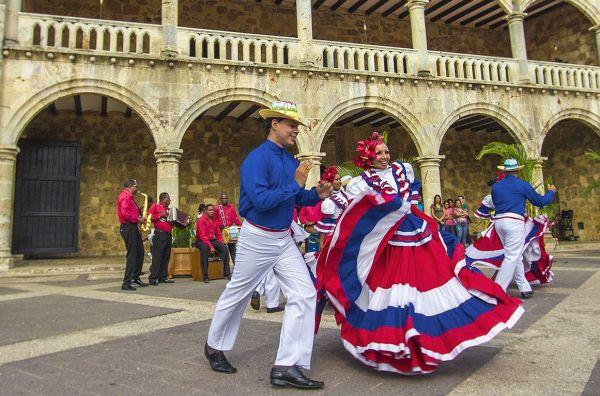 Доминиканские танцы