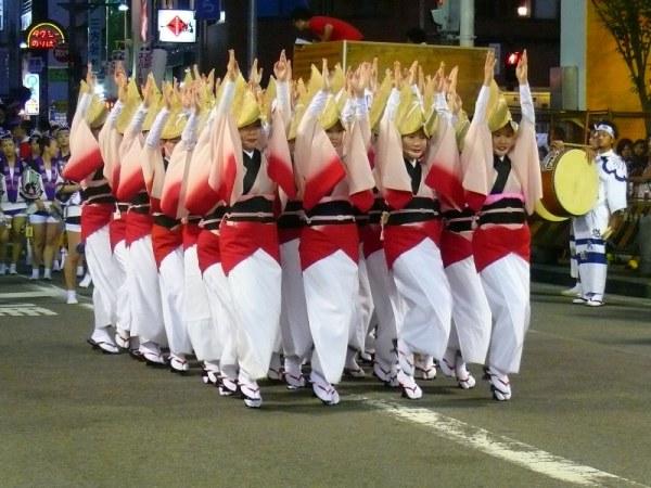 Японские уличные фестивали танца