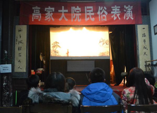 Китайский кукольный театр