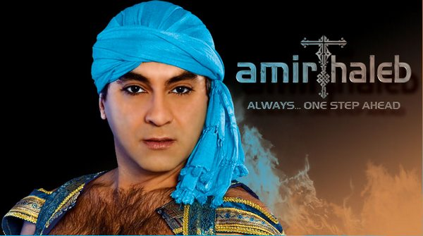 Амир Тхалеб - гуру беллиданса