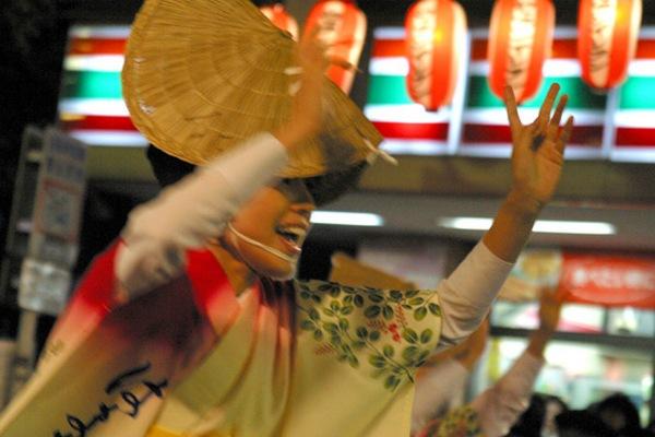 Ава-Одори - танец с другой плнеты