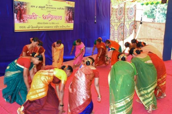 Танец бхандап