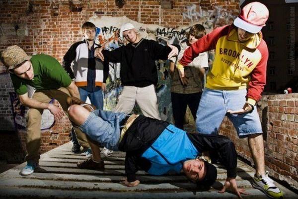 Брейкданс – танец уличных банд