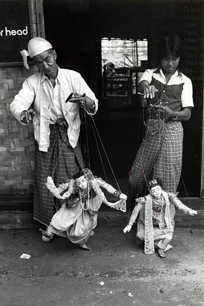 Йокхте пве - бирманский театр марионеток