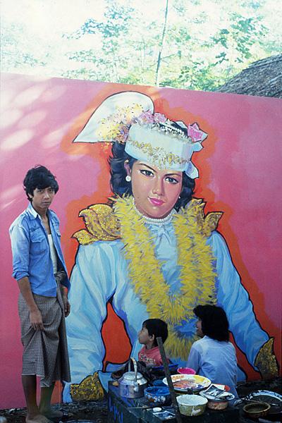 Плакат, рекламирующий постановку пве, в Янгоне