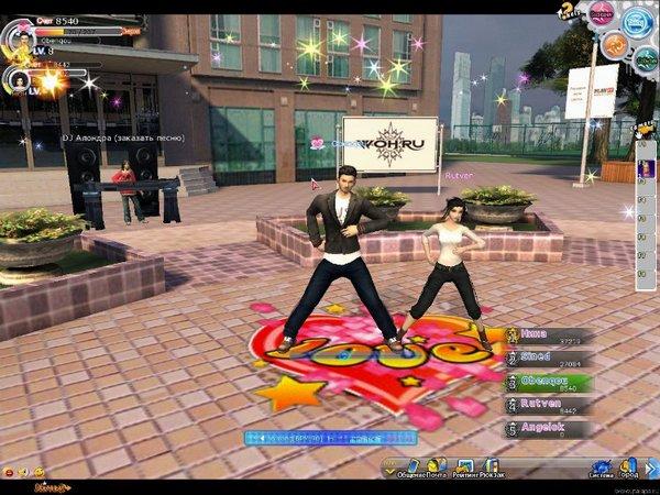 ПараПа: Город Танцев - симулятор яркой жизни для любителей танцев