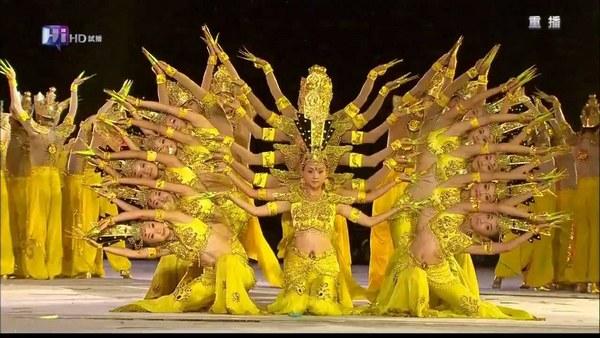 Танец древних преданий
