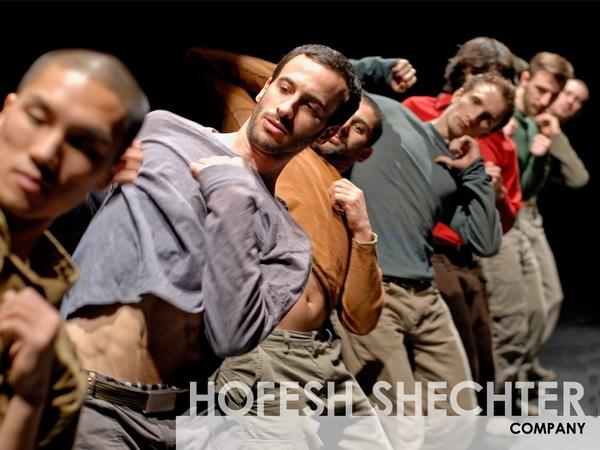 Хофеш Шехтер - изобретательный хореограф