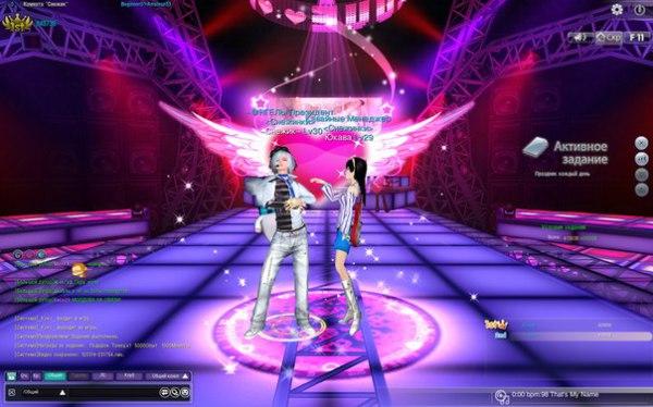 Hot Dance Party: новая «танцевалка» для любителей онлайн-драйва