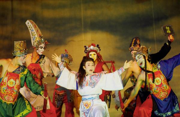Пьесы эпохи Юань