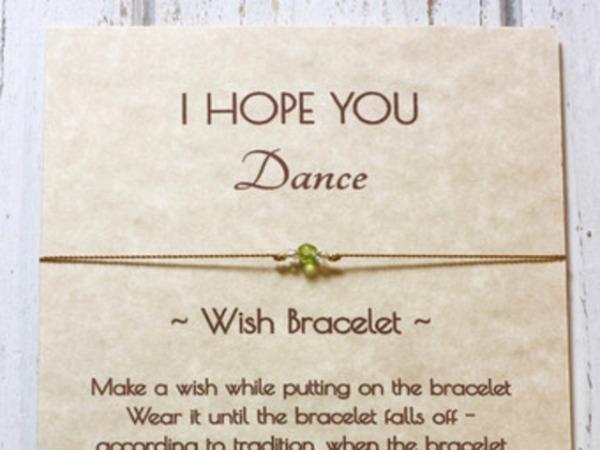 Подарки для танцоров