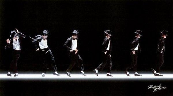Майкл Джексон: поп-икона и король танцпола