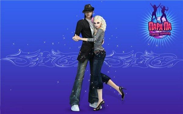 Танцевальные онлайн-игры: скучать не придётся