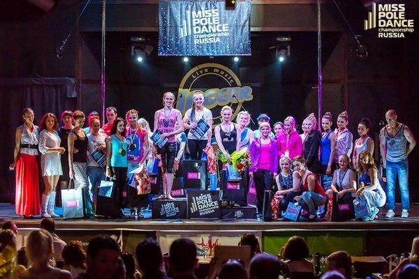 Финалистки чемпионата по танцам на шесте Miss&Mister Pole Dance Russia 2013
