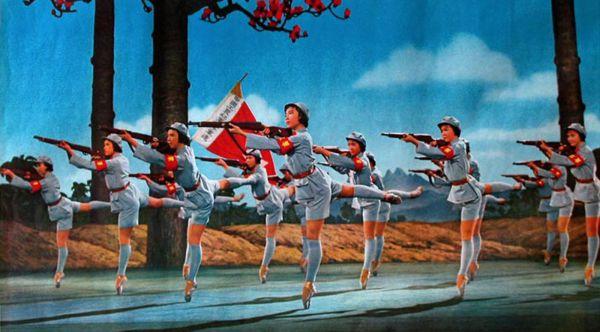 Китайская революционная опера