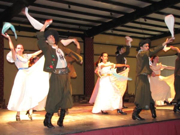 Танцы гаучо