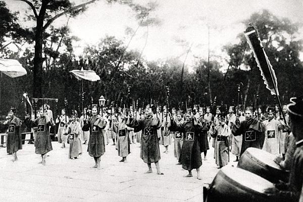 Придворный танце Хюэ, 1932 год